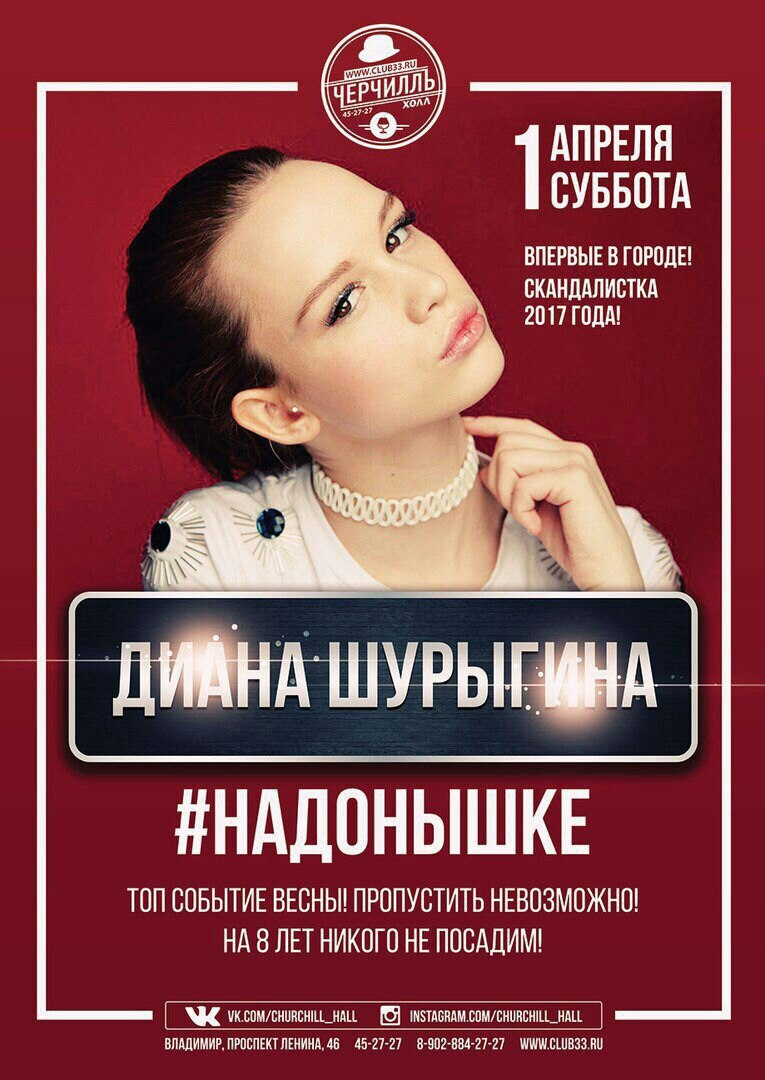 Прямой эфир Малахов 02112018 выпуск 05112018 серия