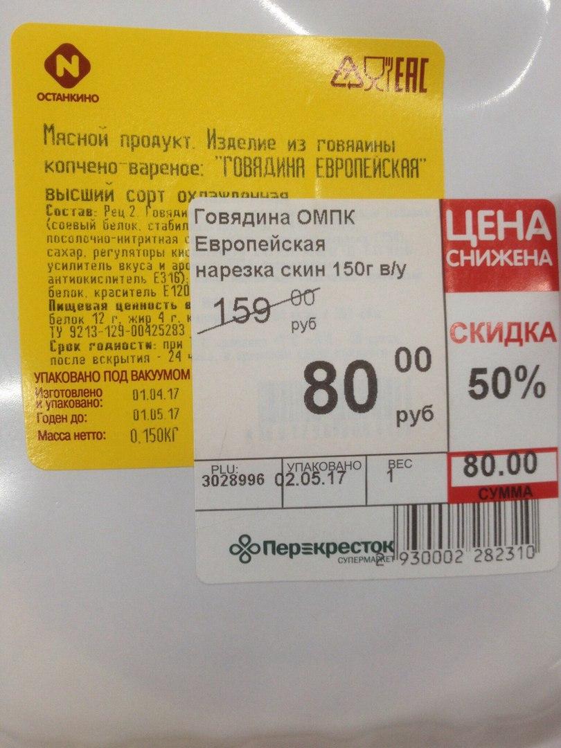 https://progorod33.ru/userfiles/articles/_cke/0/img14938999639982.jpg
