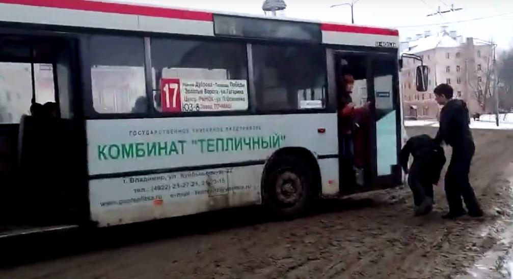 Вцентре Владимира подрались водители социального транспорта
