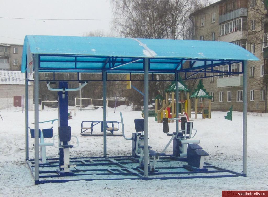 ВоВладимире установили 8 новых тренажерных площадок