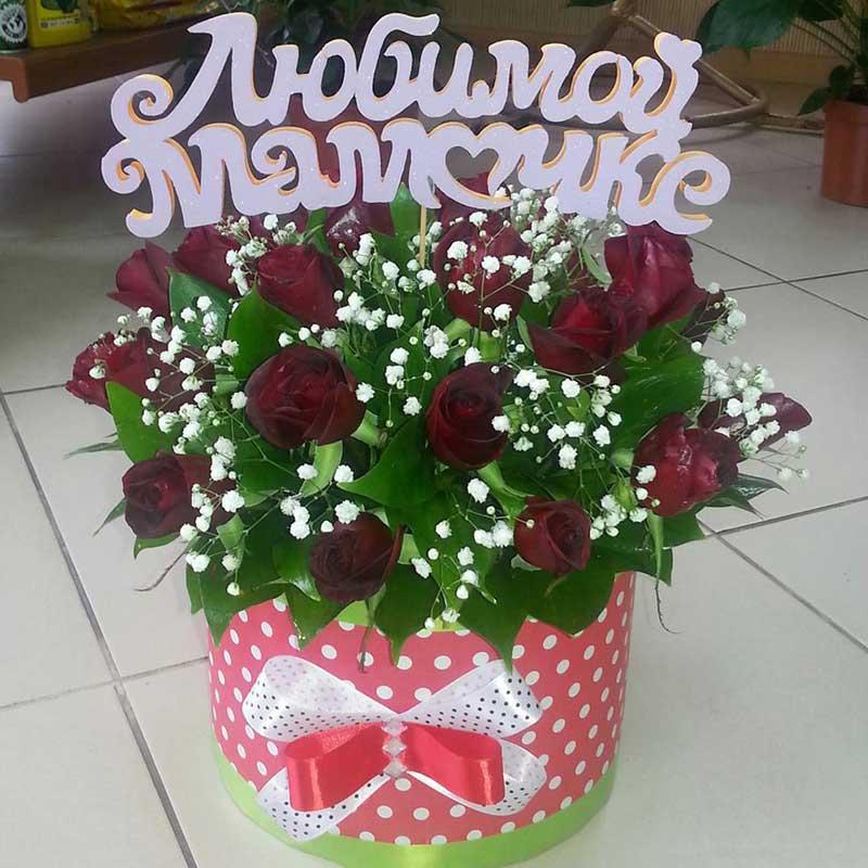 Презентации, картинки с цветами красивые для мамы