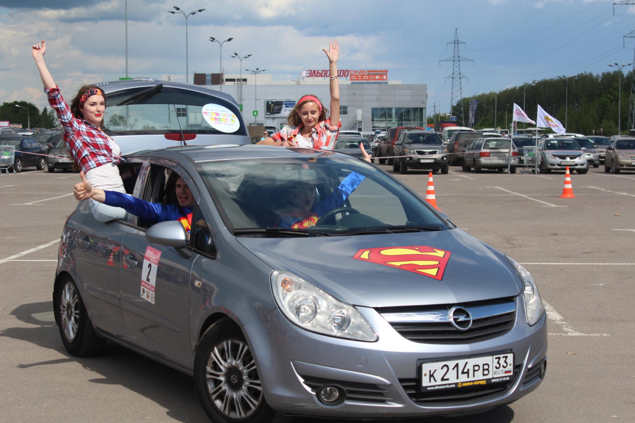 Украшение машины на конкурс автоледи фото