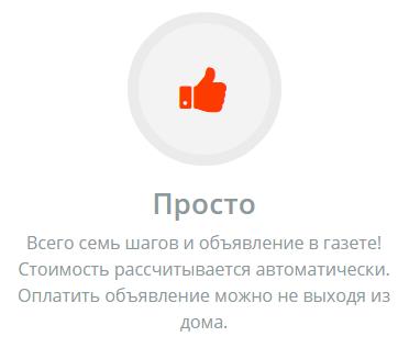 В прогород дать объявление как правильно дать бесплатное объявление в интернете