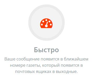 Разместить объявление в городе владимир частные объявления о сдаче квартир кемерово