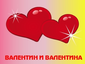 КомпроматRu  CompromatRu Вертикальный передел Михальченко