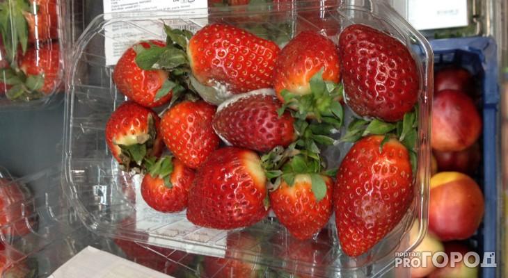 Во Владимирском супермаркете продают клубнику с плесенью по 189 рублей