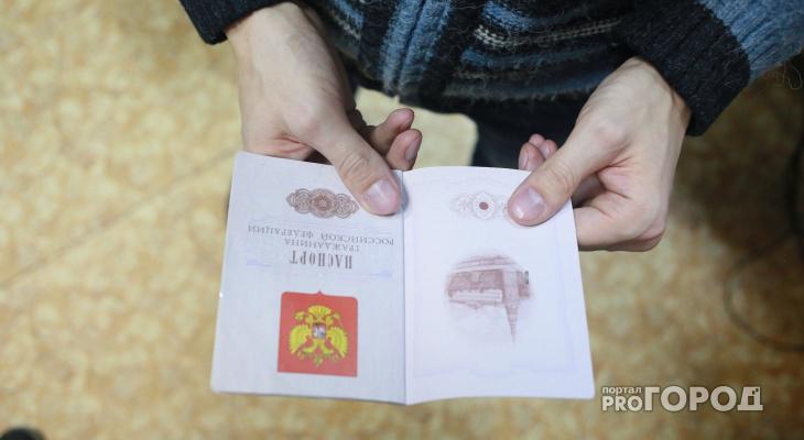 МВД России сократит срок оформления загранпаспортов