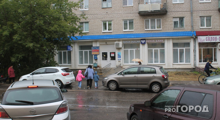 Почтовые отделения города Владимира не справляются со своей работой