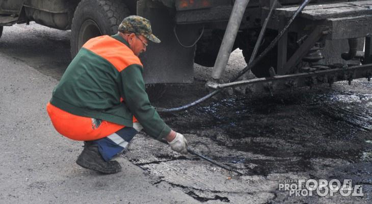 ремонт дороги в красном селе смелые наряды, которые