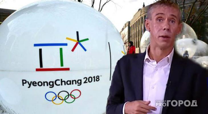 Панин решил хайпануть на скандале с зимней Олимпиадой-2018, но передумал