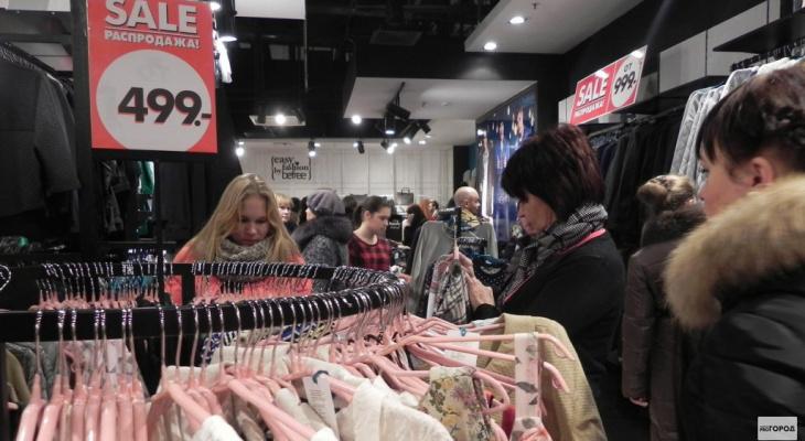 Владимирцам подскажут, как не попасть впросак, покупая товары на распродаже