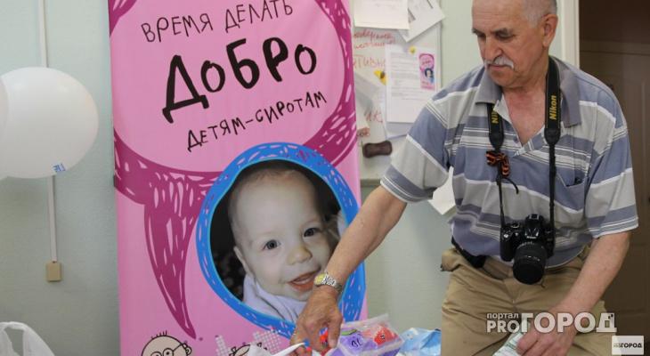 Во Владимире передали 2 000 вещей детям с трудной судьбой