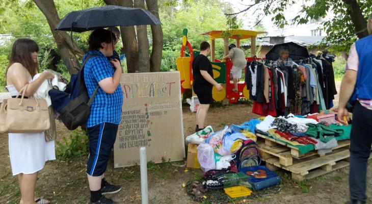На Соловьином пруду во Владимире будут бесплатно раздавать вещи