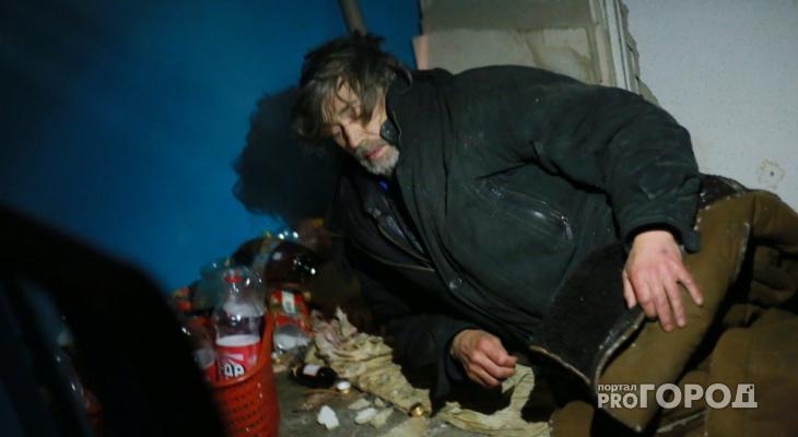 Бомжи держат в страхе жителей улицы Луначарского