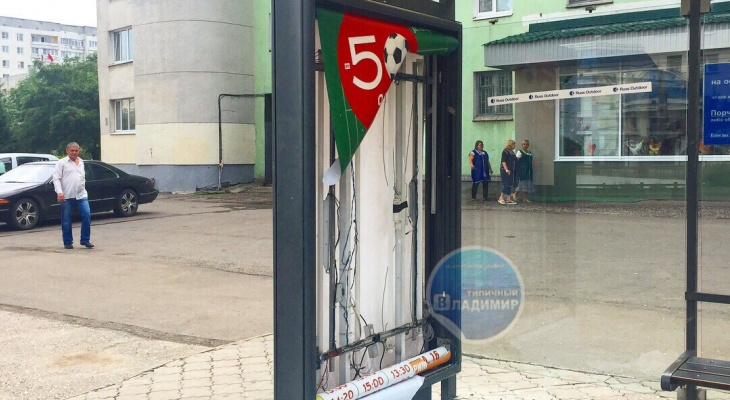 Во Владимире в очередной раз вдребезги разнесли остановку