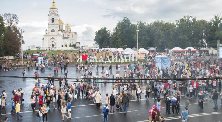 """""""Город 312"""", парад колясок и хоровод ждут владимирцев на День города"""