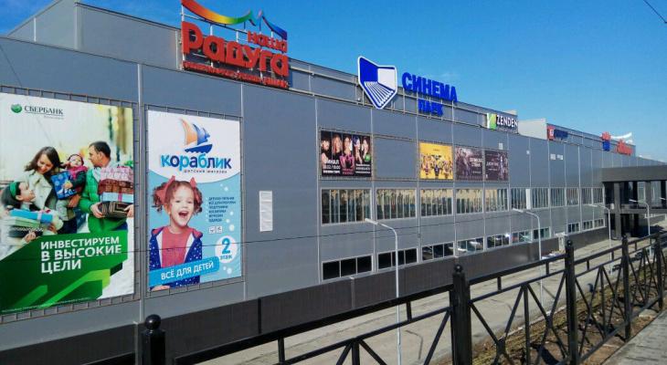 В Коврове открывают ТЦ, закрытый из-за нарушений в пожарной безопасности
