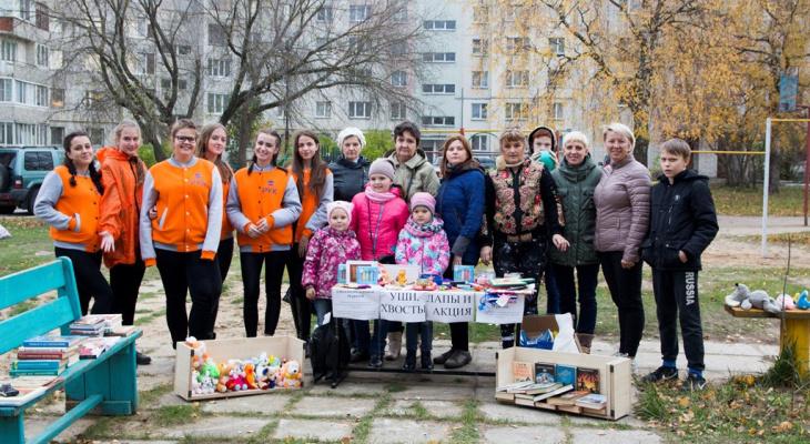 Осенний марафон добра стартовал во Владимире