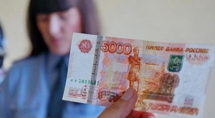 По Владимирской области гуляют фальшивые деньги