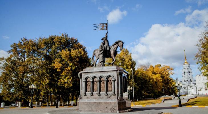 Погода во Владимире и области на 20 ноября