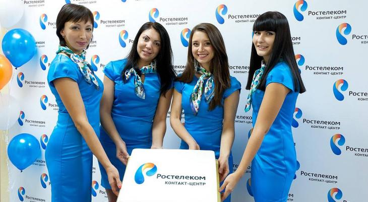 «Ростелеком» создал интернет-платформу для олимпиады «Кандидат в университет»