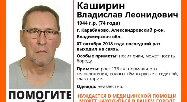 Во Владимирской области пропал пенсионер, нуждающийся в медицинской помощи