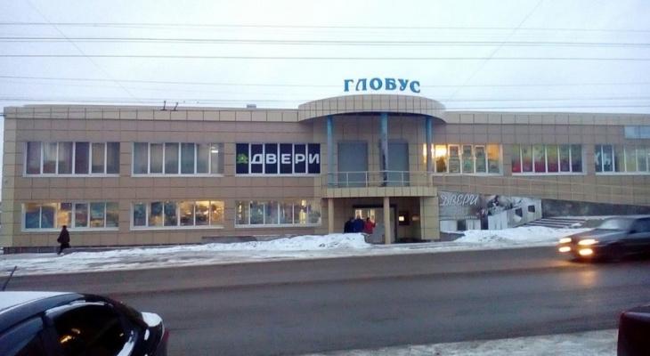 """Ковровский """"Глобус"""" закрыт за нарушения противопожарной безопасности"""