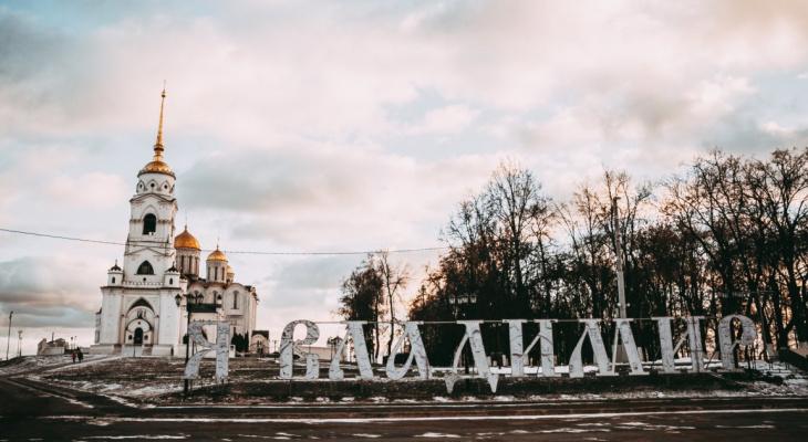 Стали известны подробности исчезновения «сердца» из центра Владимира