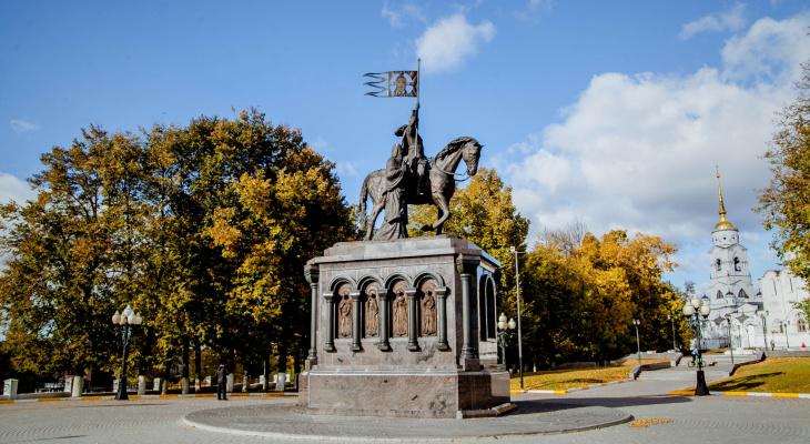 Погода во Владимире и области на 24 ноября