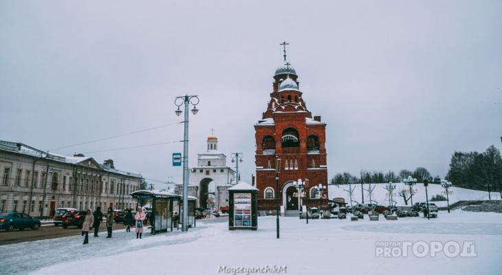 Погода во Владимире и области на 29 ноября
