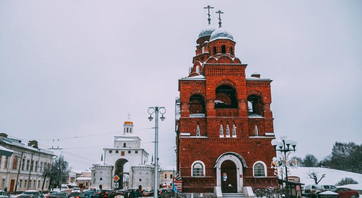 Владимир за день: Взрыв в Киржачском районе, беременная школьница, Владимир готовят к Новому году, вызов общественника и афера мебельной компании
