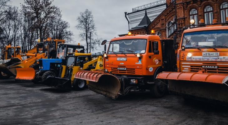 Первый серьезный снегопад: как идет уборка Владимира от сугробов