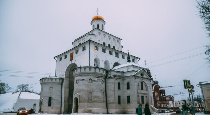Погода во Владимире на 17 декабря