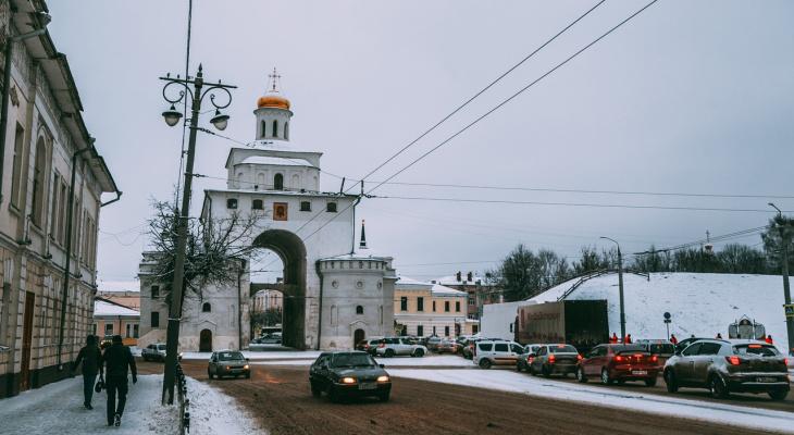 Погода во Владимире и области на 23 декабря