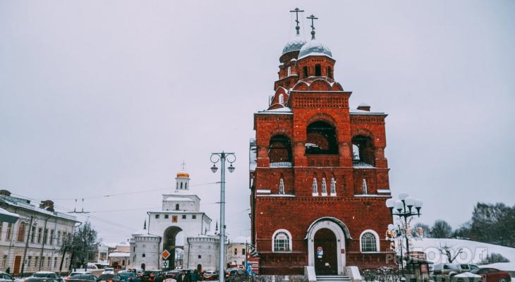 Погода во Владимире и области на 24 декабря