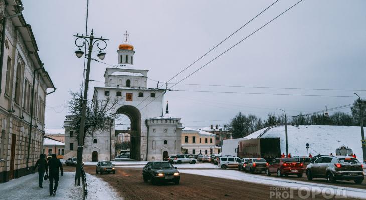 Погода во Владимире и области на 28 декабря