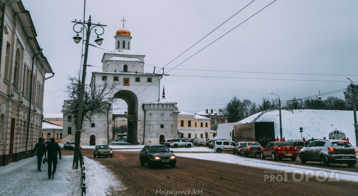 Погода во Владимире и области на 22 января 2019