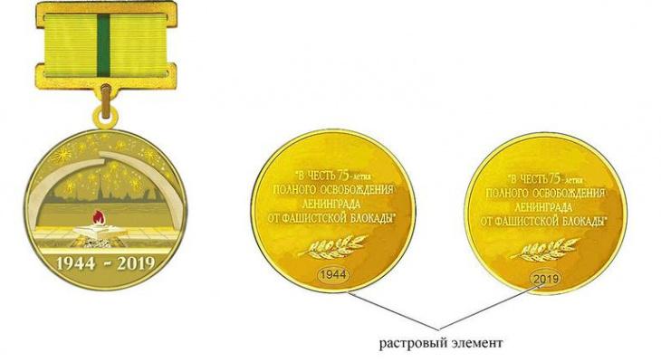 Блокадники Владимирской области получат памятный знак и по 7 тысяч рублей
