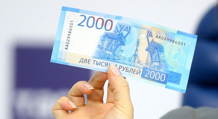 Во Владимирской области нашли первые фальшивые банкноты «2000 рублей»