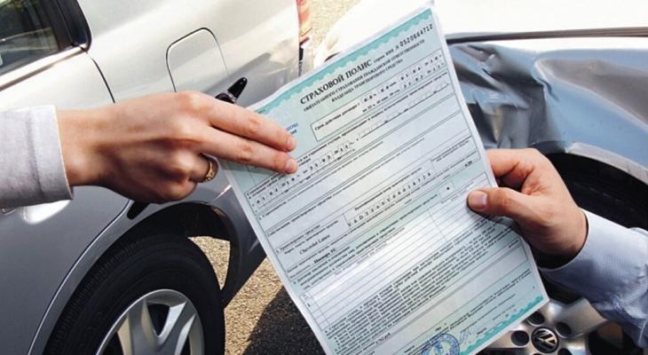 Мошенница из Юрьев-Польского торговала поддельными полисами автострахования