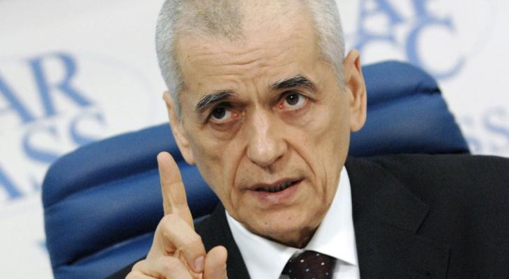 Онищенко потребовал уволить владимирскую чиновницу за ее высказывания