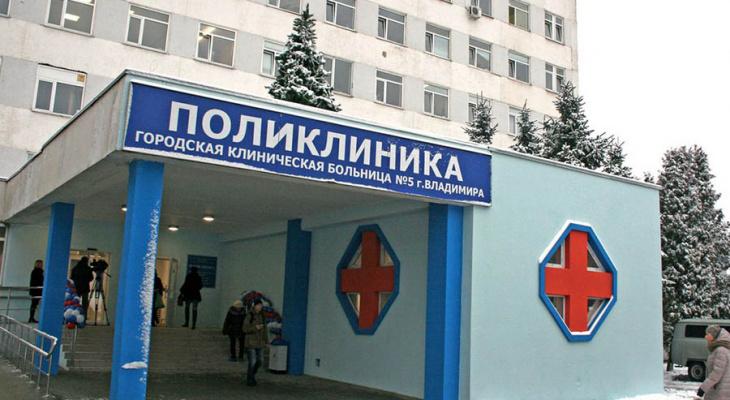 Стала известна причина смерти владимирца возле больницы в Добром