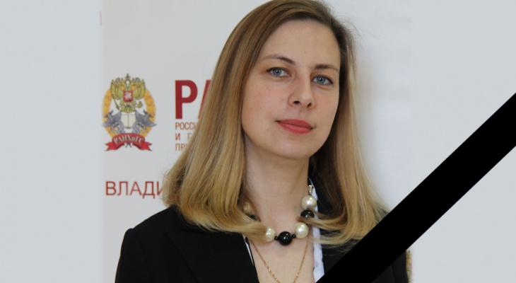На пожаре в Богослово погибла многодетная мама, доцент кафедры РАНХиГС