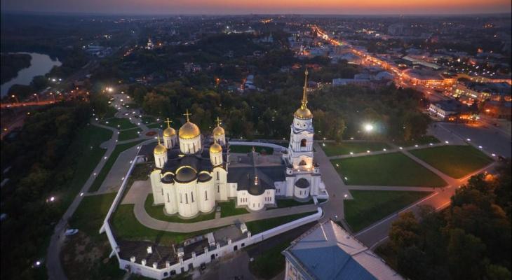 Владимирская область вошла в десятку популярных туристических мест