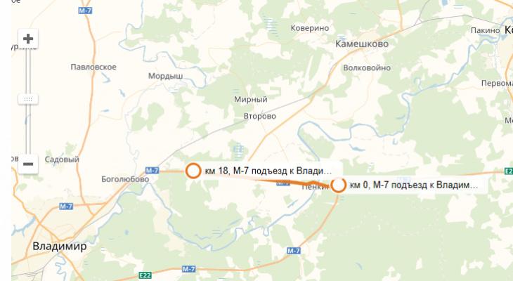 Еще одна пробка на М-7: дорожники начинают ремонт 18 км в сторону Нижнего
