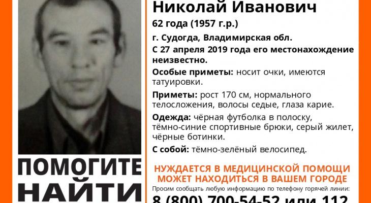 Во Владимирской области разыскивается 62-летний мужчина