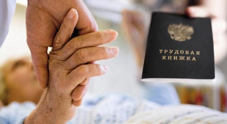 Ковровчанин получил уголовное дело за сокрытие факта трудоустройства