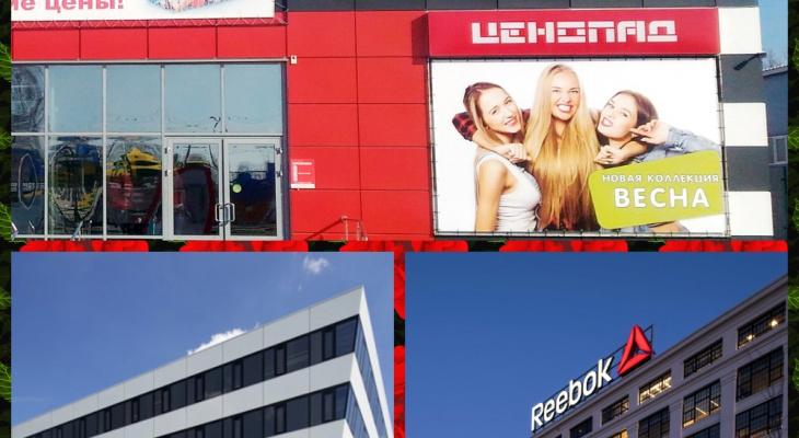 Adidas и Reebok пострадали из-за вязниковского магазина