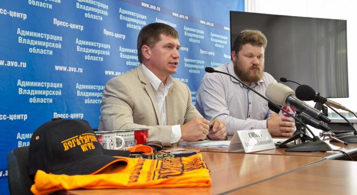 Более миллиарда рублей потратят власти на развитие спорта в регионе