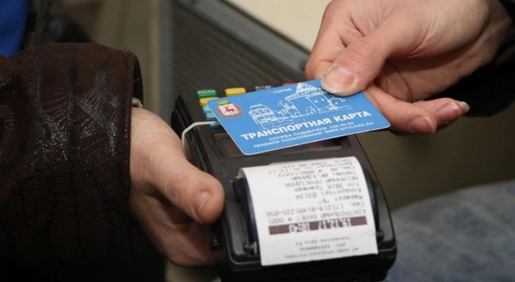 Бесконтактные платежи в автобусах отложили до июля